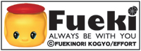 1.FUEKI